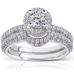 Round Diamond Bridal Set Ring 2 Carat (ctw) in 14k White Gold