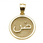 Arabic Letter Daad Initial Pendant Necklace in 9ct Gold