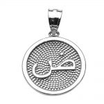 Arabic Letter Daad Initial Pendant Necklace in Sterling Silver