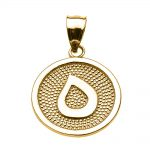 Arabic Letter Ha Initial Pendant Necklace in 9ct Gold