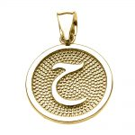 Arabic Letter Haa Initial Pendant Necklace in 9ct Gold
