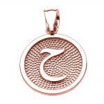 Arabic Letter Haa Initial Pendant Necklace in 9ct Rose Gold
