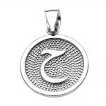 Arabic Letter Haa Initial Pendant Necklace in Sterling Silver
