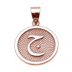 Arabic Letter Jiim Initial Pendant Necklace in 9ct Rose Gold