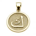 Arabic Letter Kaaf Initial Pendant Necklace in 9ct Gold