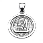 Arabic Letter Kaaf Initial Pendant Necklace in Sterling Silver
