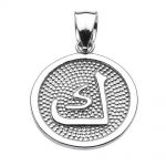 Arabic Letter Kaaf Initial Pendant Necklace in 9ct White Gold