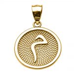Arabic Letter Miim Initial Pendant Necklace in 9ct Gold