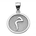 Arabic Letter Miim Initial Pendant Necklace in Sterling Silver