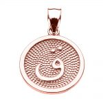 Arabic Letter Qaaf Initial Pendant Necklace in 9ct Rose Gold
