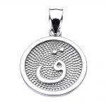 Arabic Letter Qaaf Initial Pendant Necklace in Sterling Silver