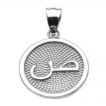 Arabic Letter Saad Initial Pendant Necklace in 9ct White Gold