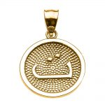 Arabic Letter Taa Initial Pendant Necklace in 9ct Gold
