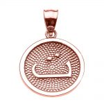 Arabic Letter Taa Initial Pendant Necklace in 9ct Rose Gold