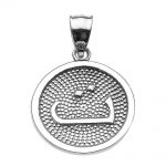 Arabic Letter Taa Initial Pendant Necklace in Sterling Silver