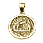 Arabic Letter Thaa T Initial Pendant Necklace in 9ct Gold