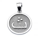Arabic Letter Thaa T Initial Pendant Necklace in Sterling Silver