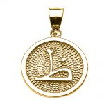 Arabic Letter Thaa Z Initial Pendant Necklace in 9ct Gold