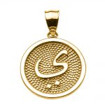 Arabic Letter Yaa Initial Pendant Necklace in 9ct Gold
