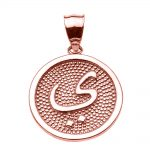 Arabic Letter Yaa Initial Pendant Necklace in 9ct Rose Gold