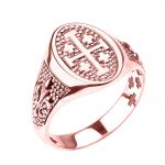 Jerusalem Unisex Fleur-De-Lis Ring in 9ct Rose Gold