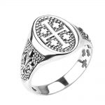 Jerusalem Unisex Fleur-De-Lis Ring in 9ct White Gold
