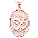 Om (Ohm) Oval Pendant Necklace in 9ct Rose Gold