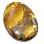 Amazing Iron Brown Tigers's Eye 35.5ct Stone