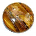 Amazing Iron Brown Tigers's Eye 20.5ct Stone