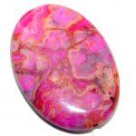 Amazing Pink Moss Agate 45.5ct Stone